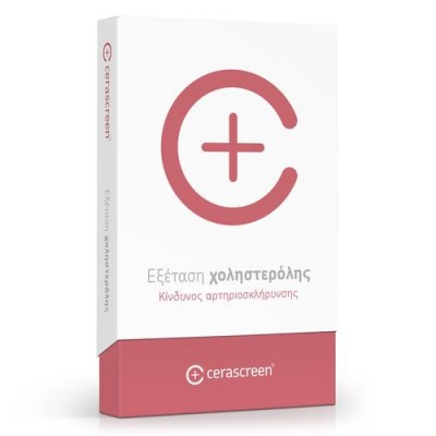 Εξέταση Χοληστερόλης cerascreen®