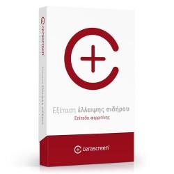 Εξέταση Φερριτίνης στο Αίμα  Cerascreen®
