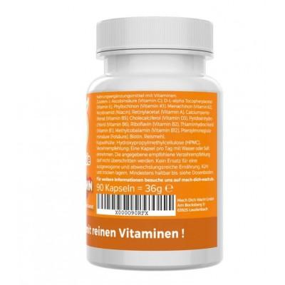 Πολυβιταμίνες  οι οποίες καλύπτουν στο 100% την καθημερινή ανάγκη όλων των απαραίτητων βιταμινών - 90 κάψουλες