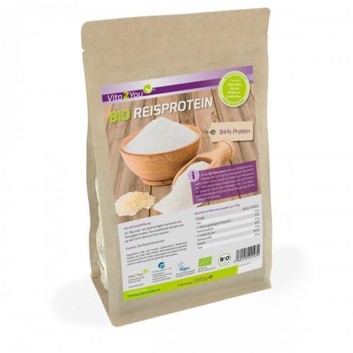 Πρωτεΐνη ρυζιού 1 κιλό  Βιολογικά Προϊόντα
