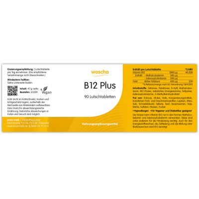 Βιταμίνη Β12 Plus, 90 παστίλιες Vegan