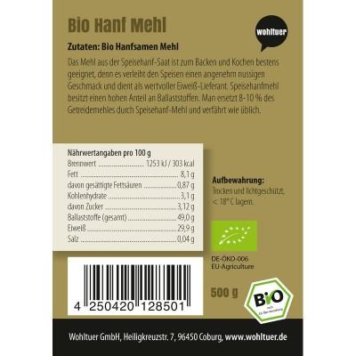 Βιολογικό αλεύρι κάνναβης - 1 κιλό Βιολογικά Προϊόντα