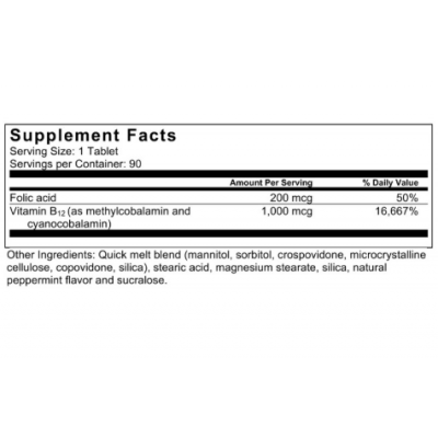 Βιταμίνη Β12 μασώμενα δισκία και για για παιδιά (γεύση κεράσι) - 90 κάψουλες Βιταμίνες