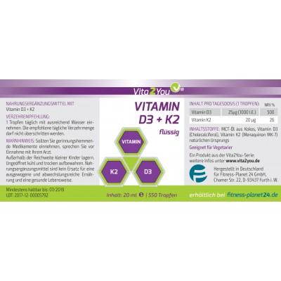 Βιταμίνη D3 και K2 σε σταγόνες για καλύτερη απορρόφηση Βιταμίνες