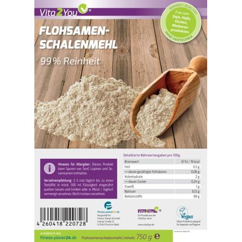 750 γρ. Αλεύρι  από φλοιό ψύλλιου 100% βιολογικό