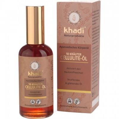 Khadi Ayurvedic 10 φυτικό λάδι κυτταρίτιδας - 100% φυτικό 10 ml Βότανα